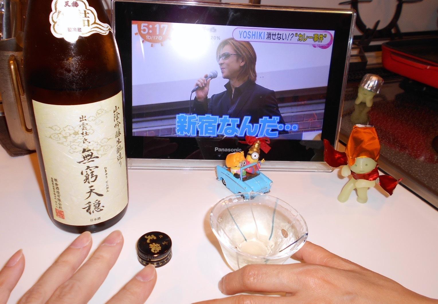 mukyutenon_hiyaoroshi30by6.jpg