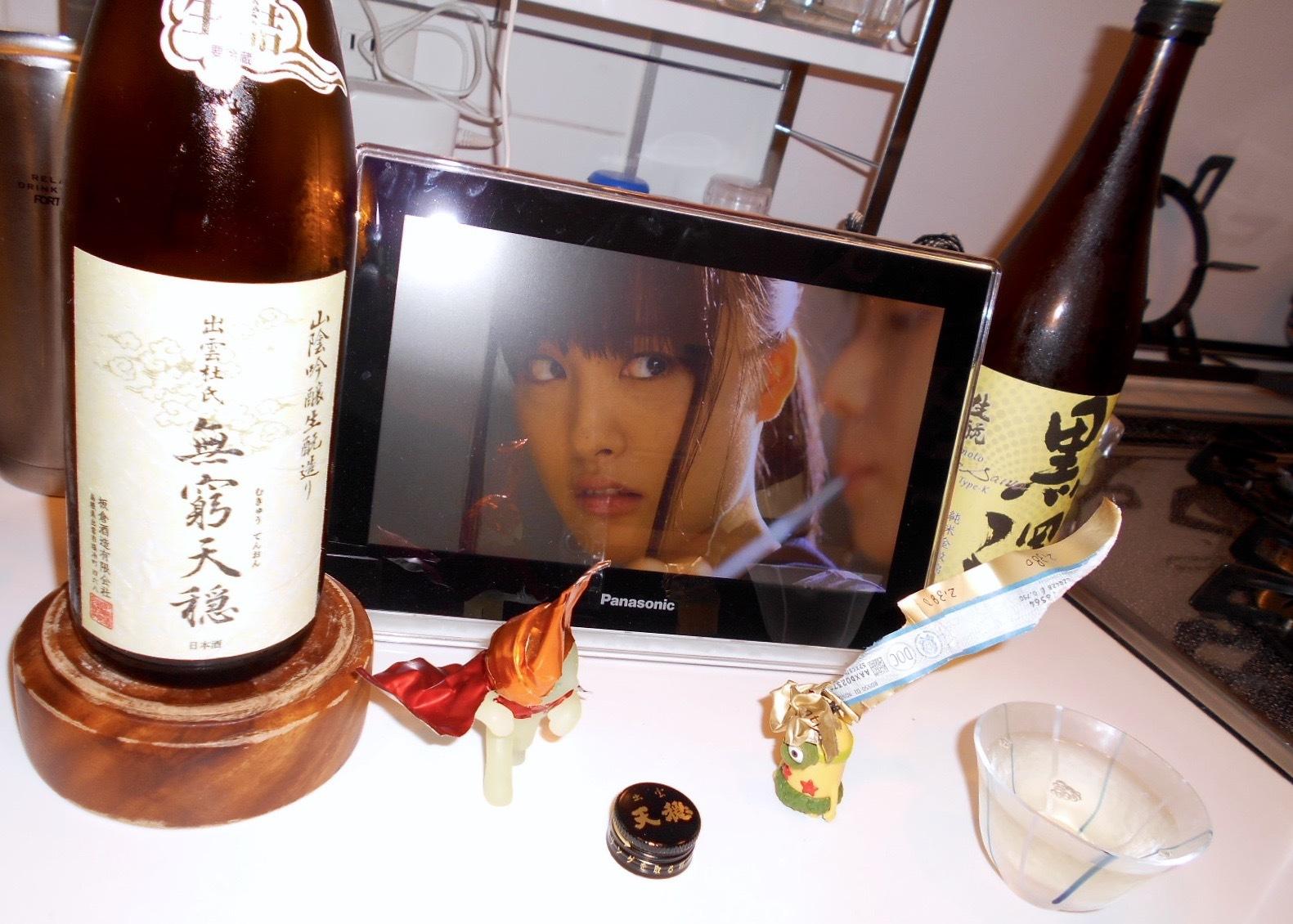 mukyutenon_hiyaoroshi30by7.jpg
