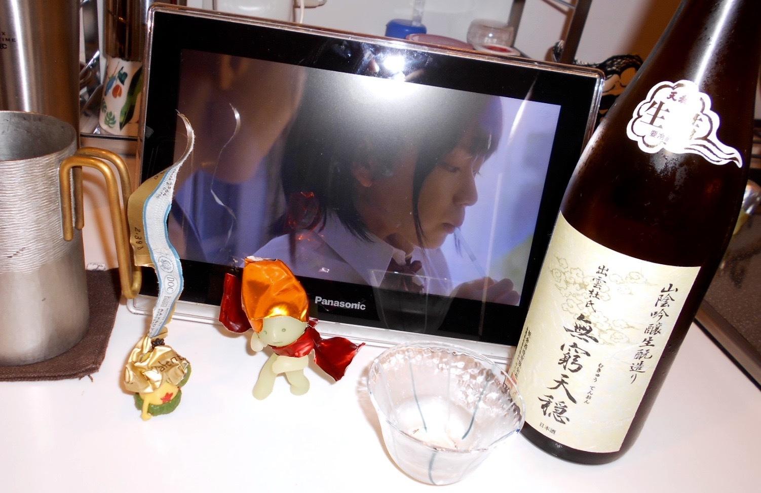 mukyutenon_hiyaoroshi30by8.jpg