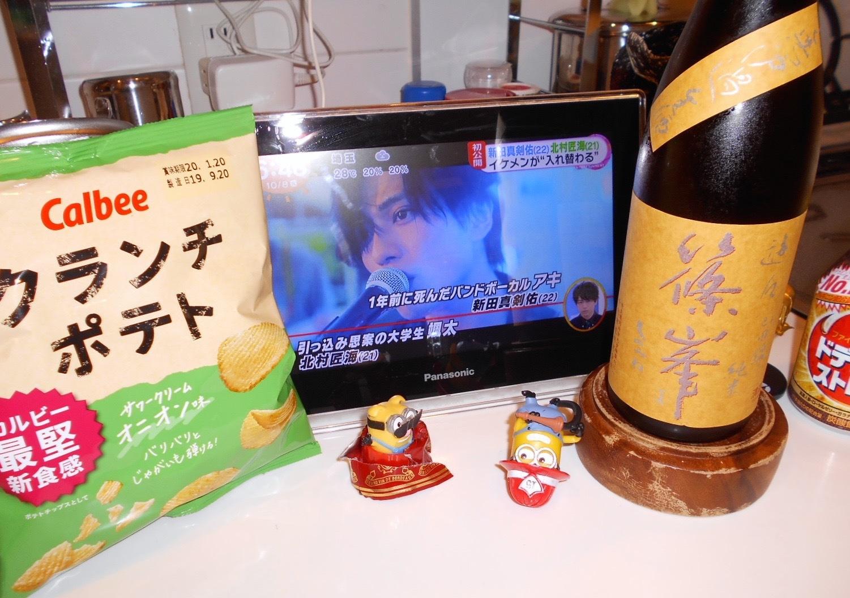 shihnomine_yuyu30by1.jpg