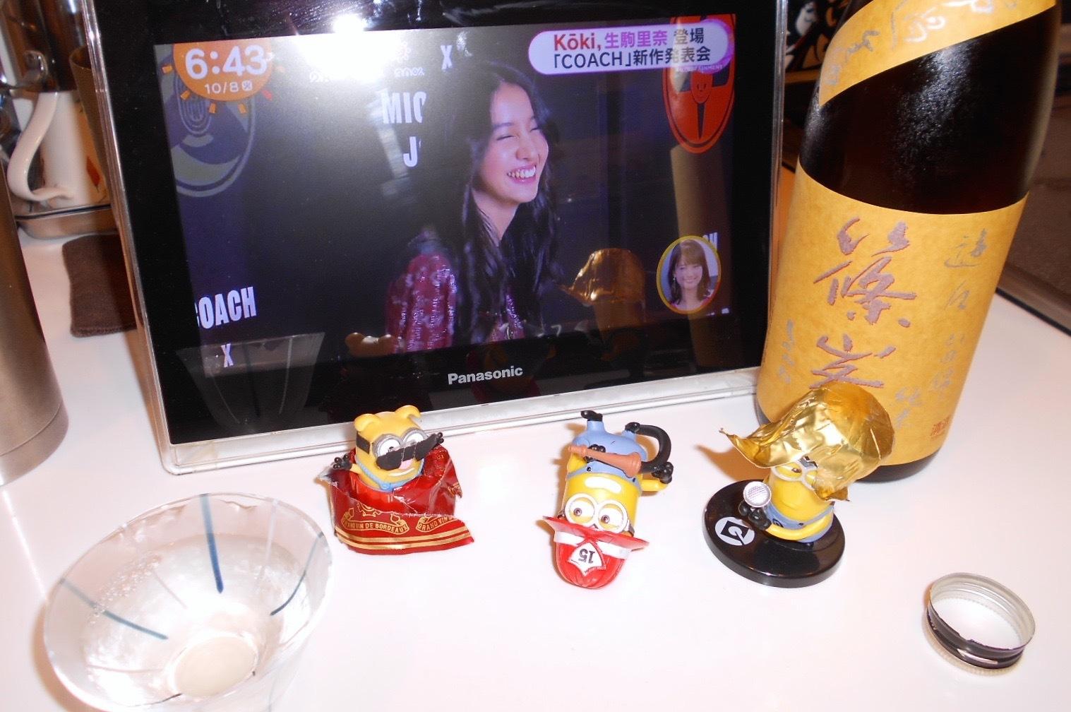 shihnomine_yuyu30by3.jpg
