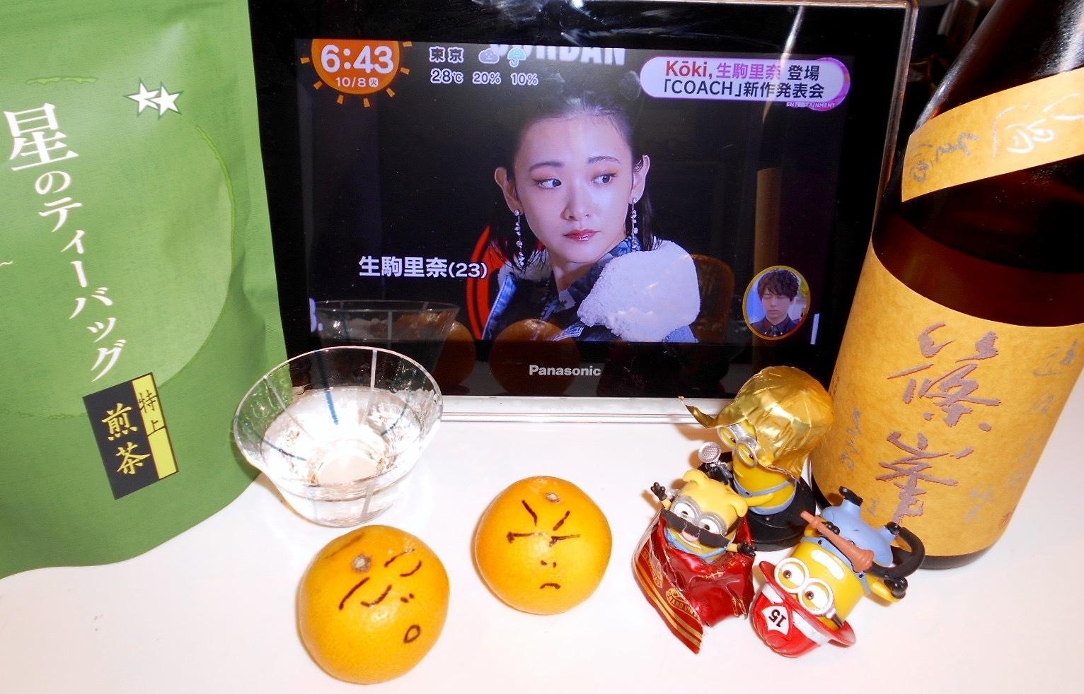 shihnomine_yuyu30by5.jpg