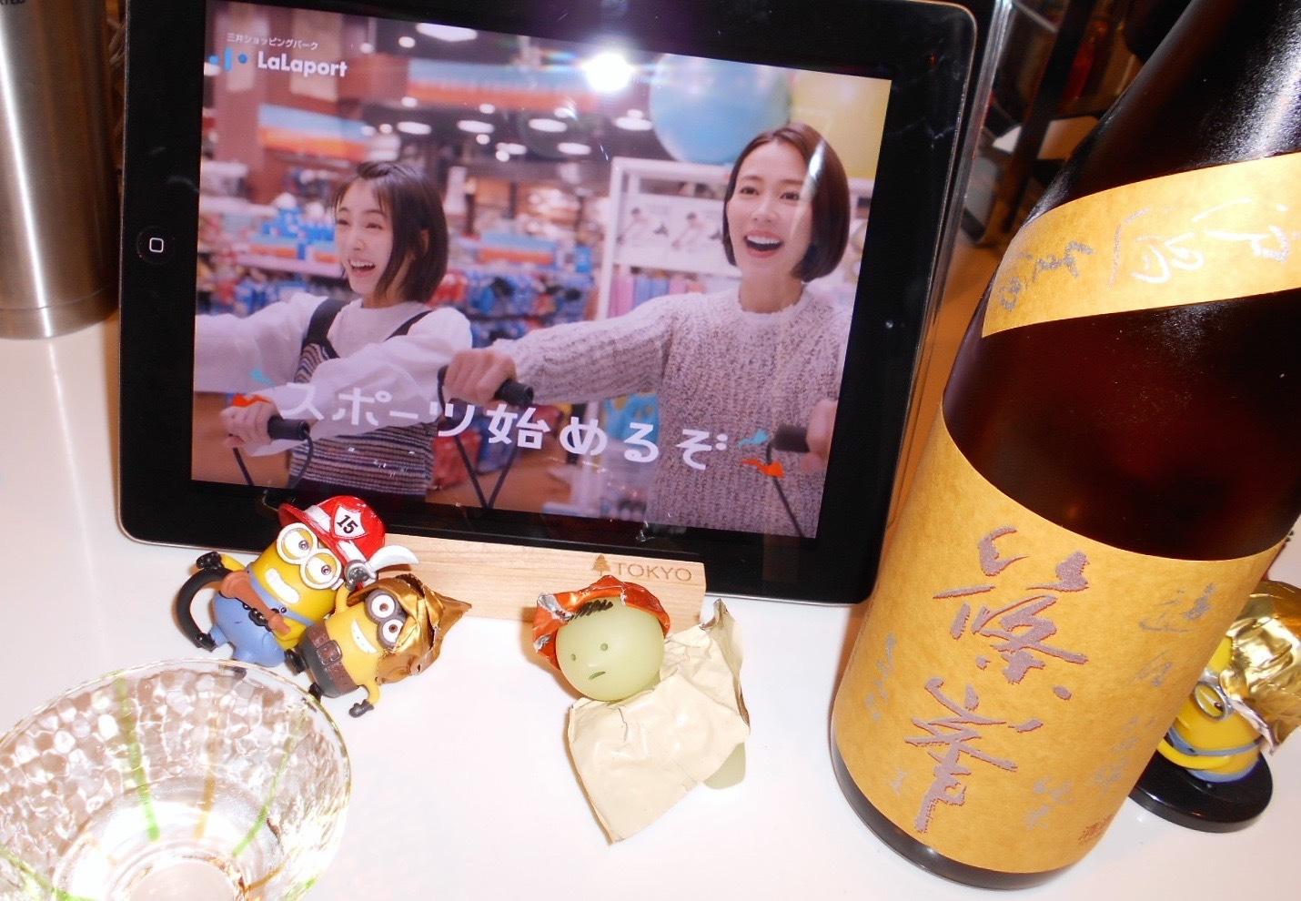 shihnomine_yuyu30by7.jpg