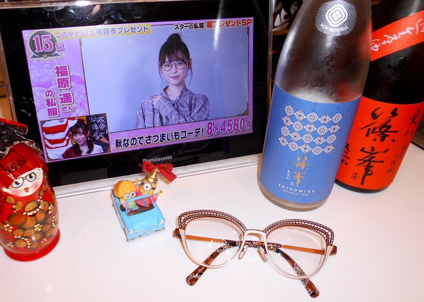 shinomine_azur_nigori30by3.jpg