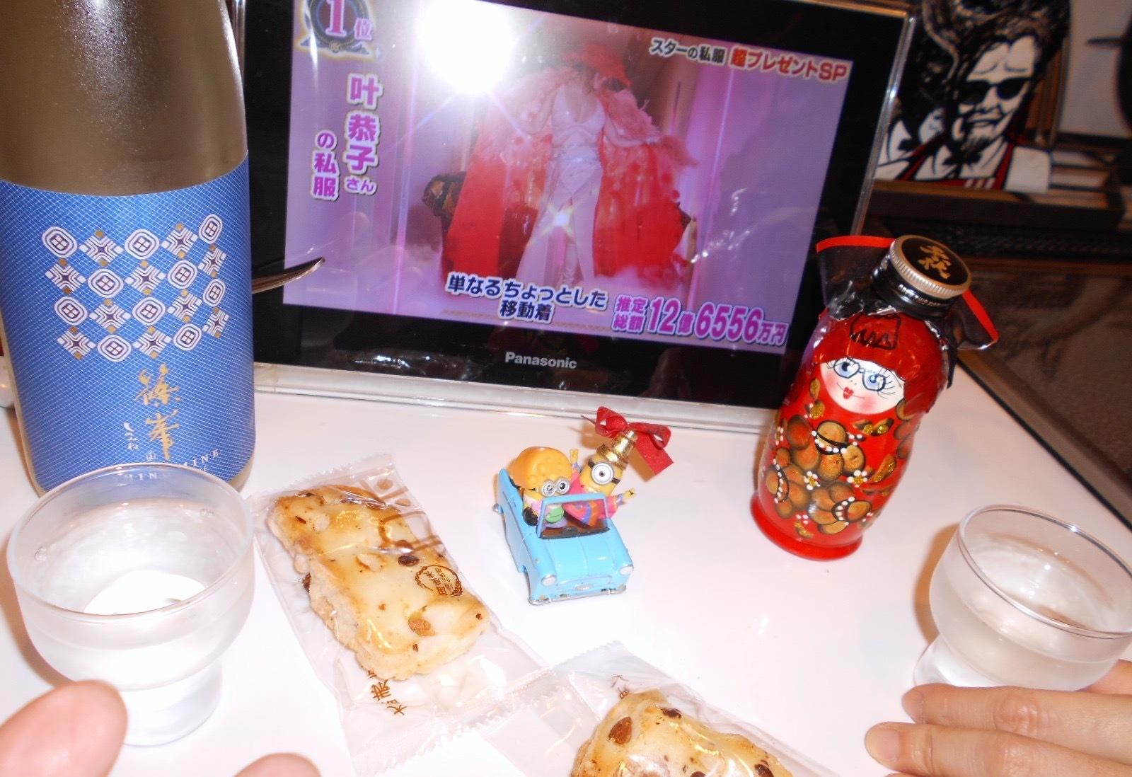 shinomine_azur_nigori30by4.jpg