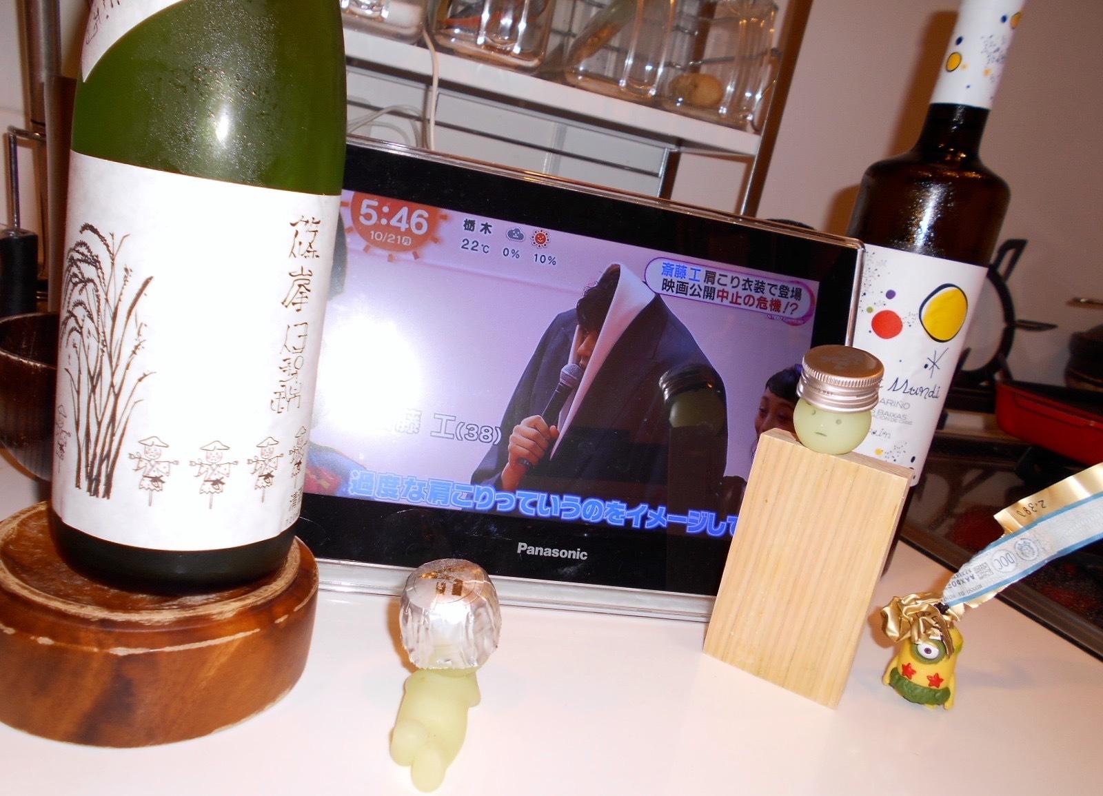 shinomine_junmai_isenishiki30by2_1.jpg