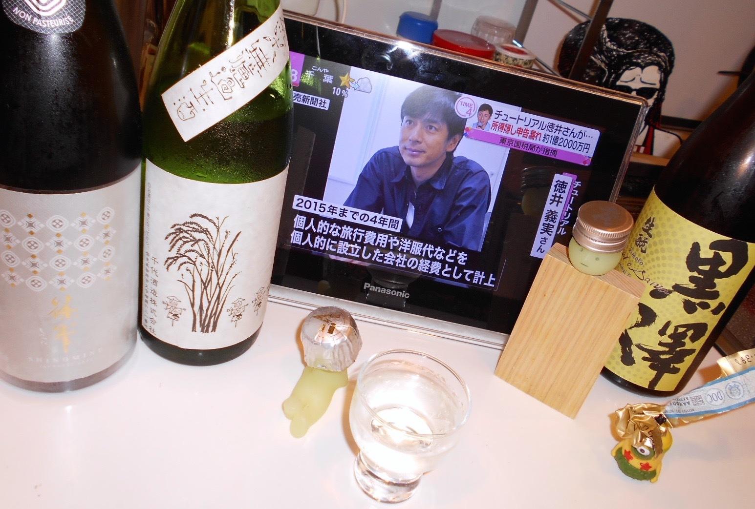 shinomine_junmai_isenishiki30by2_3.jpg