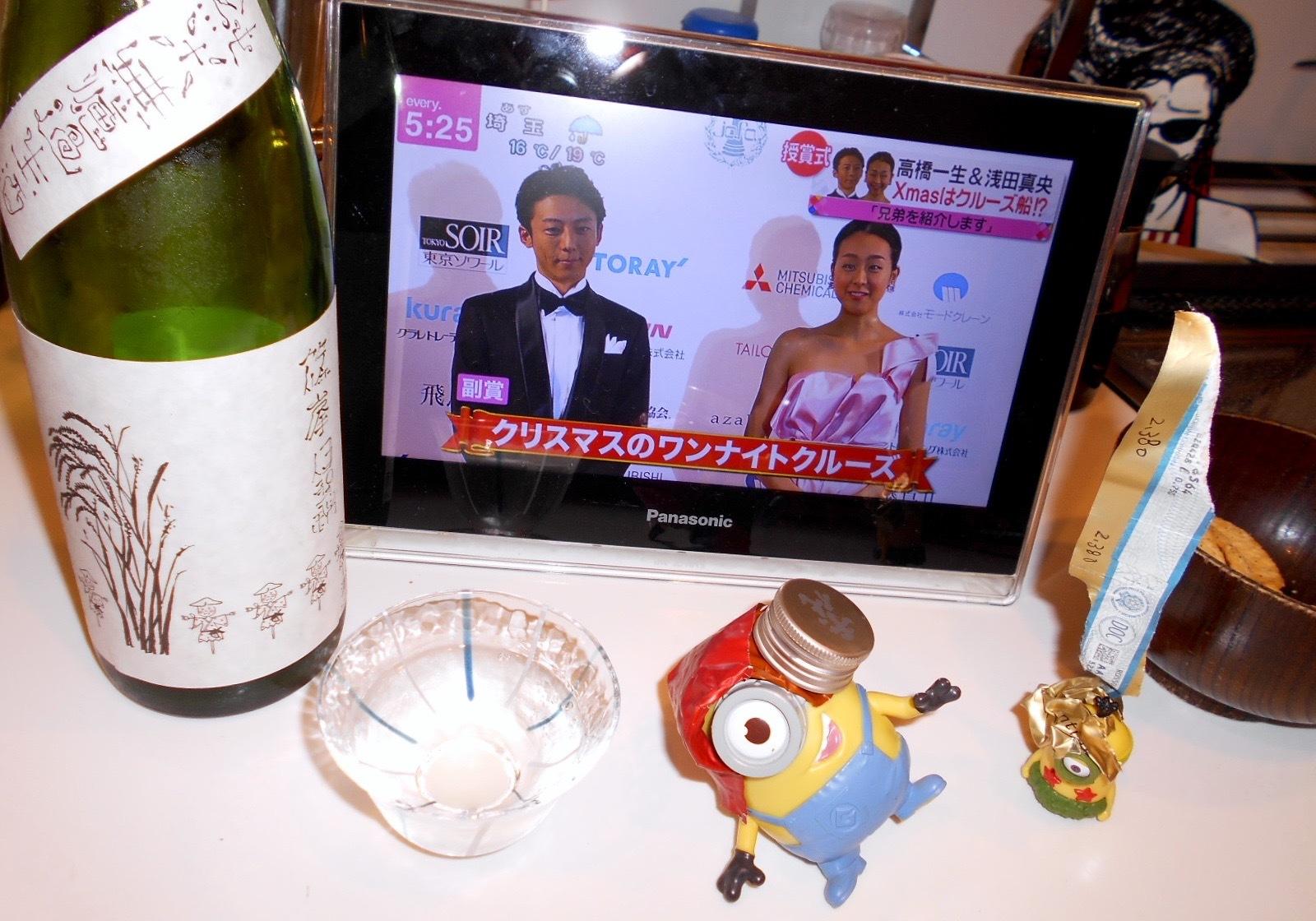 shinomine_junmai_isenishiki30by2_5.jpg
