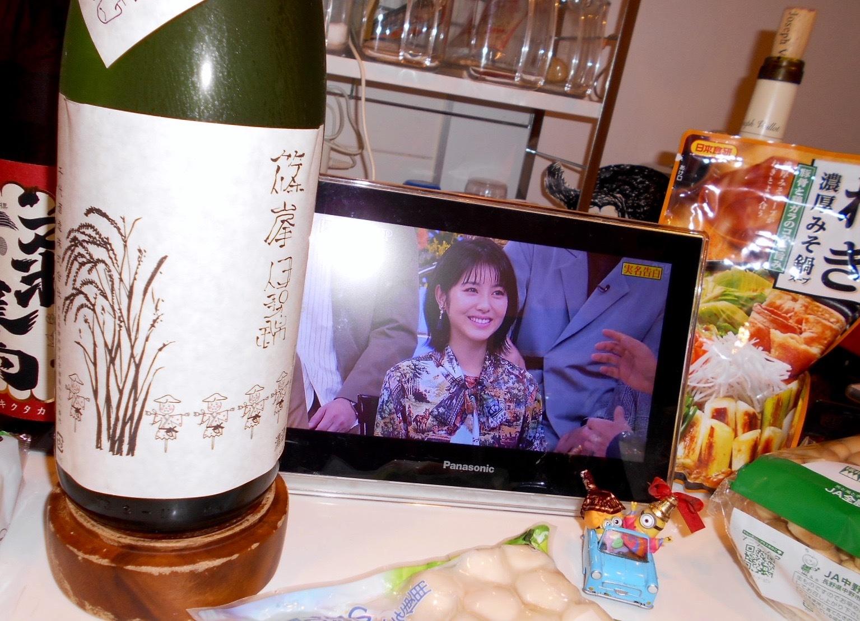 shinomine_junmai_isenishiki30by3_1.jpg