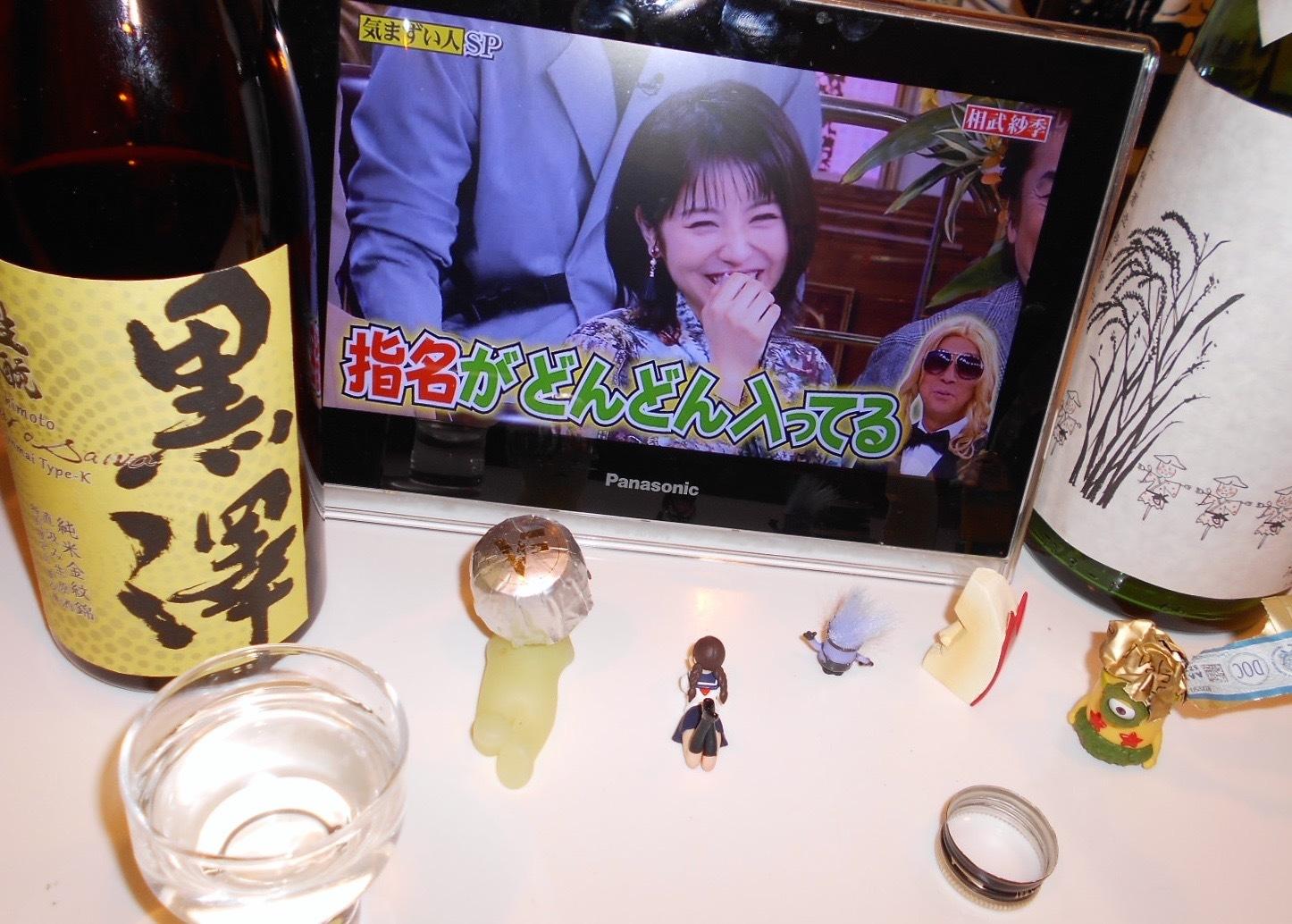 shinomine_junmai_isenishiki30by3_10.jpg