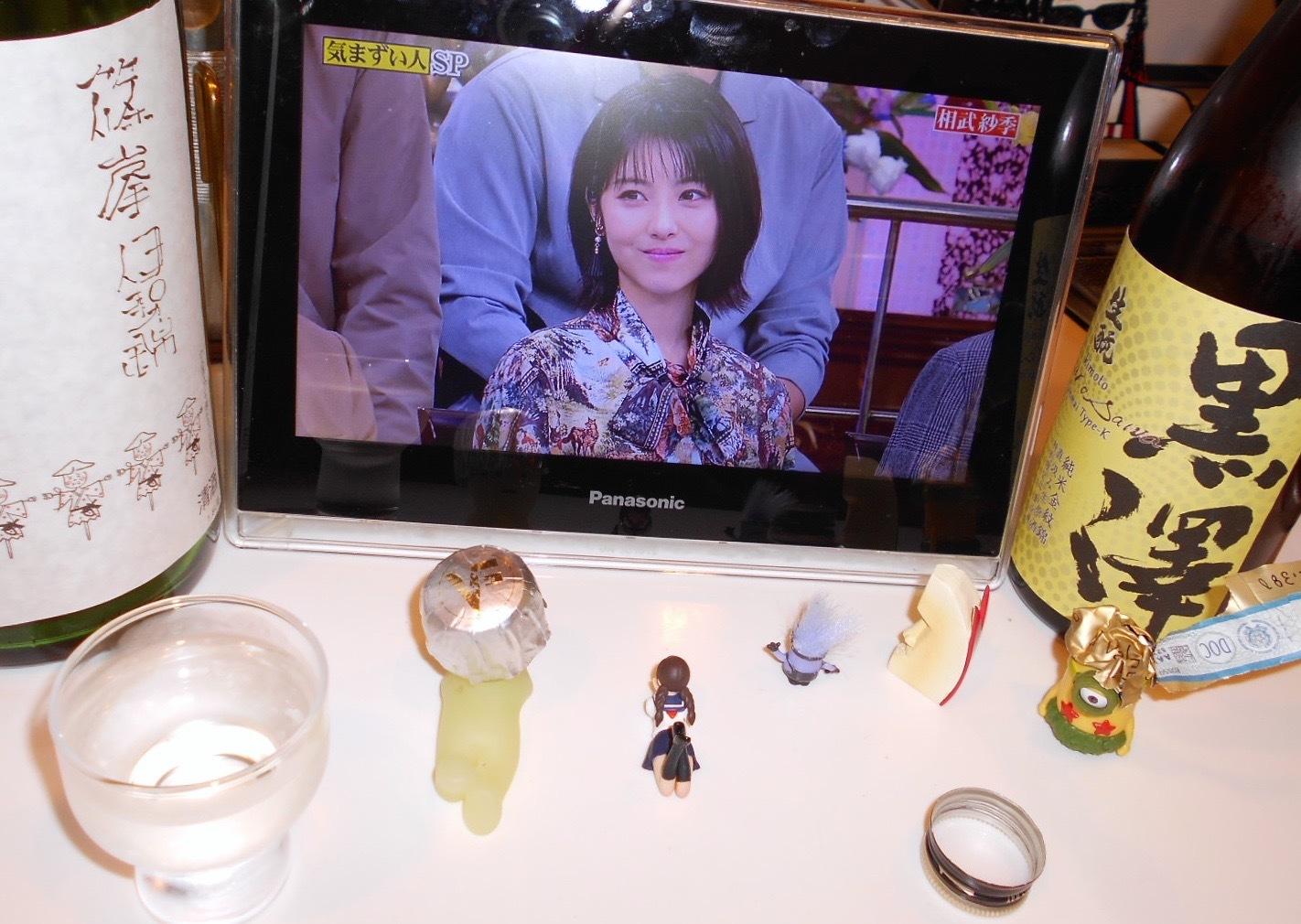 shinomine_junmai_isenishiki30by3_11.jpg