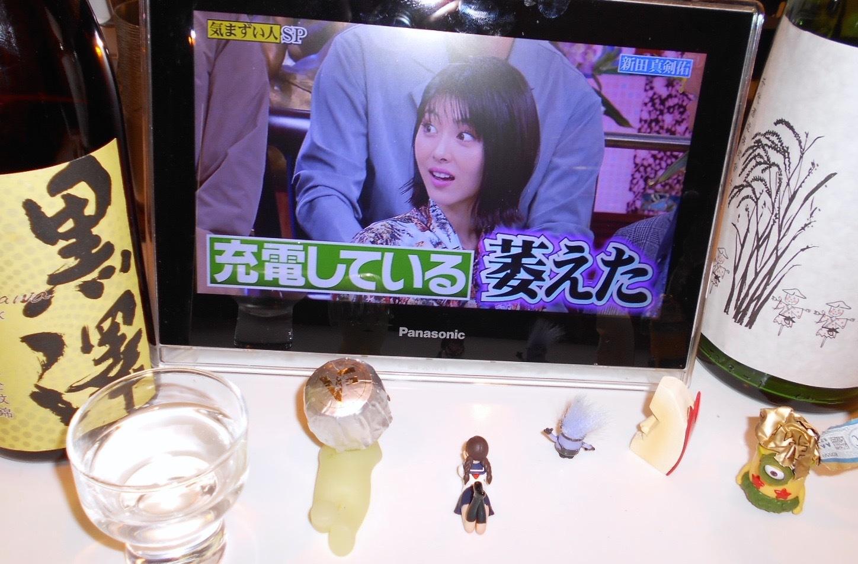 shinomine_junmai_isenishiki30by3_12.jpg