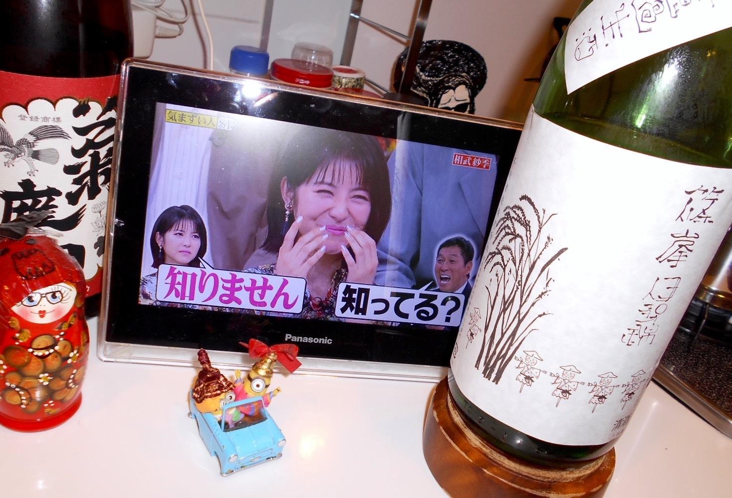 shinomine_junmai_isenishiki30by3_4.jpg