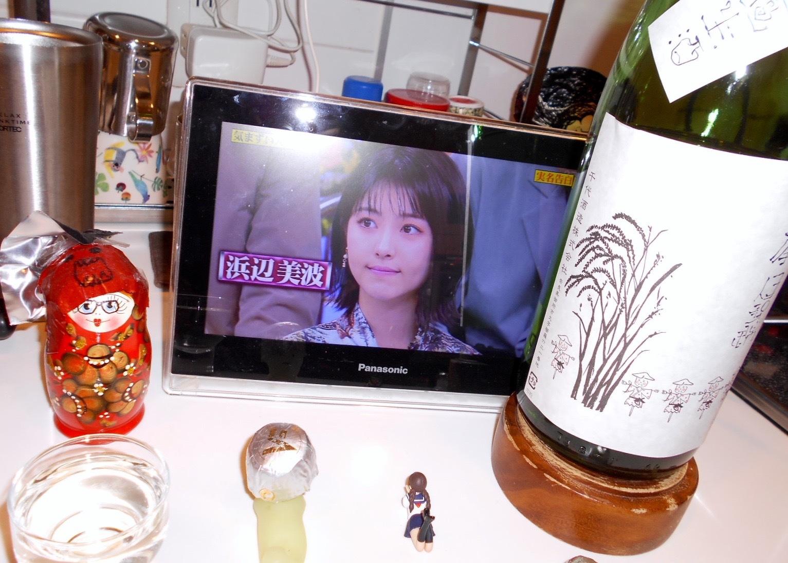 shinomine_junmai_isenishiki30by3_5.jpg