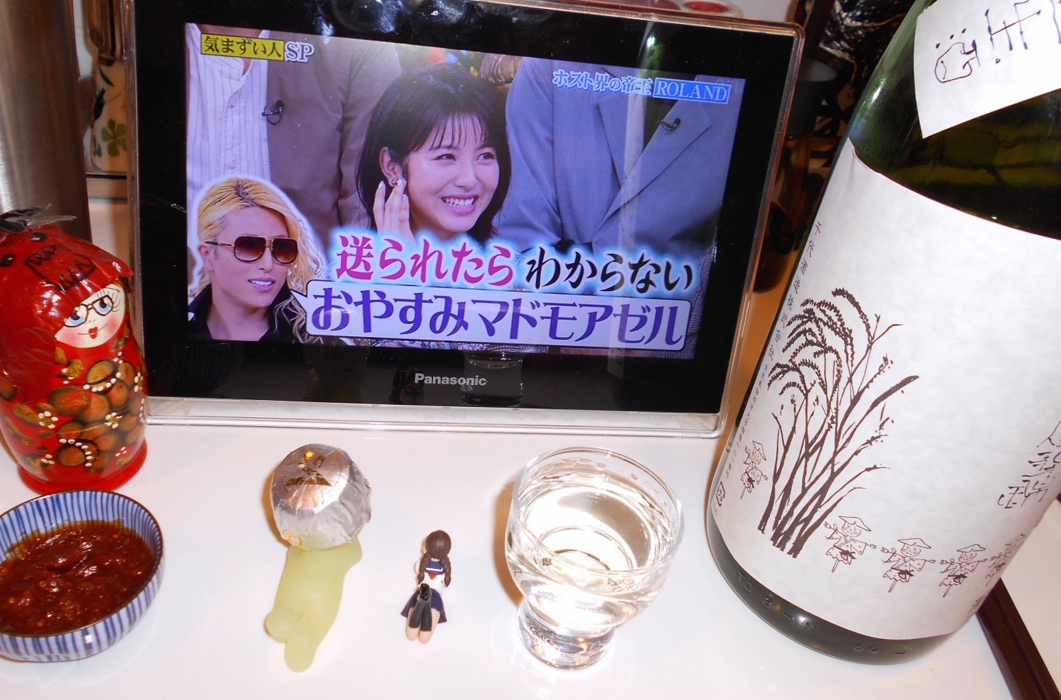 shinomine_junmai_isenishiki30by3_7.jpg