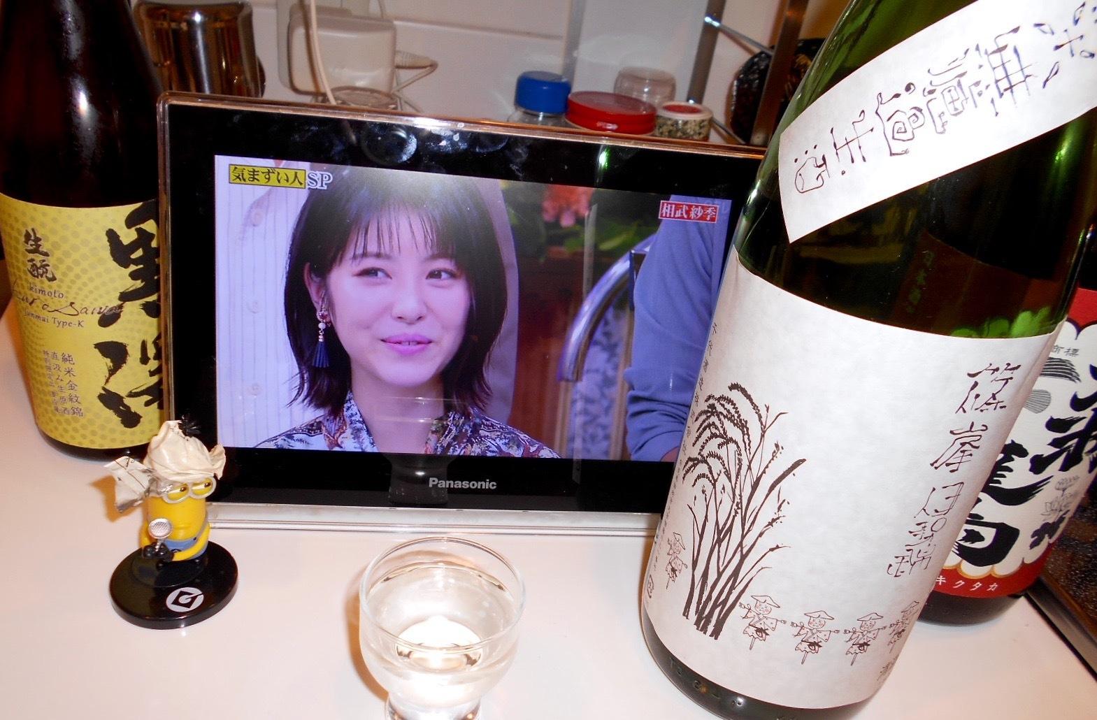 shinomine_junmai_isenishiki30by3_9.jpg