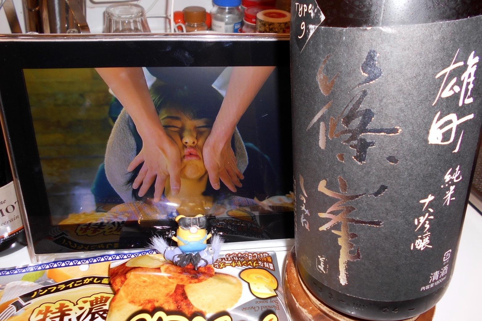 shinomine_type9_29by3_1.jpg