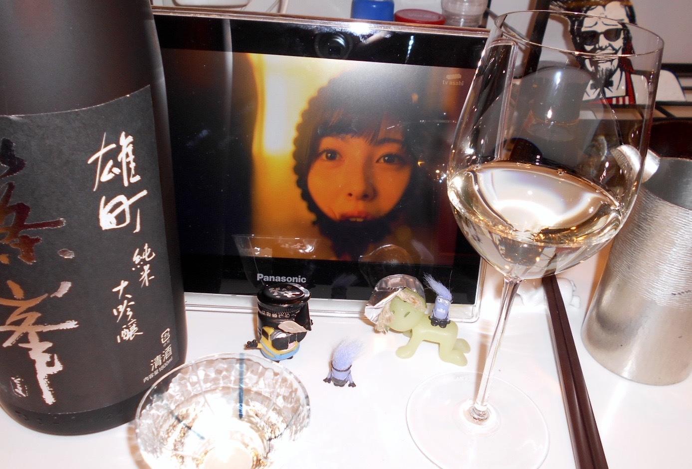 shinomine_type9_29by3_10.jpg