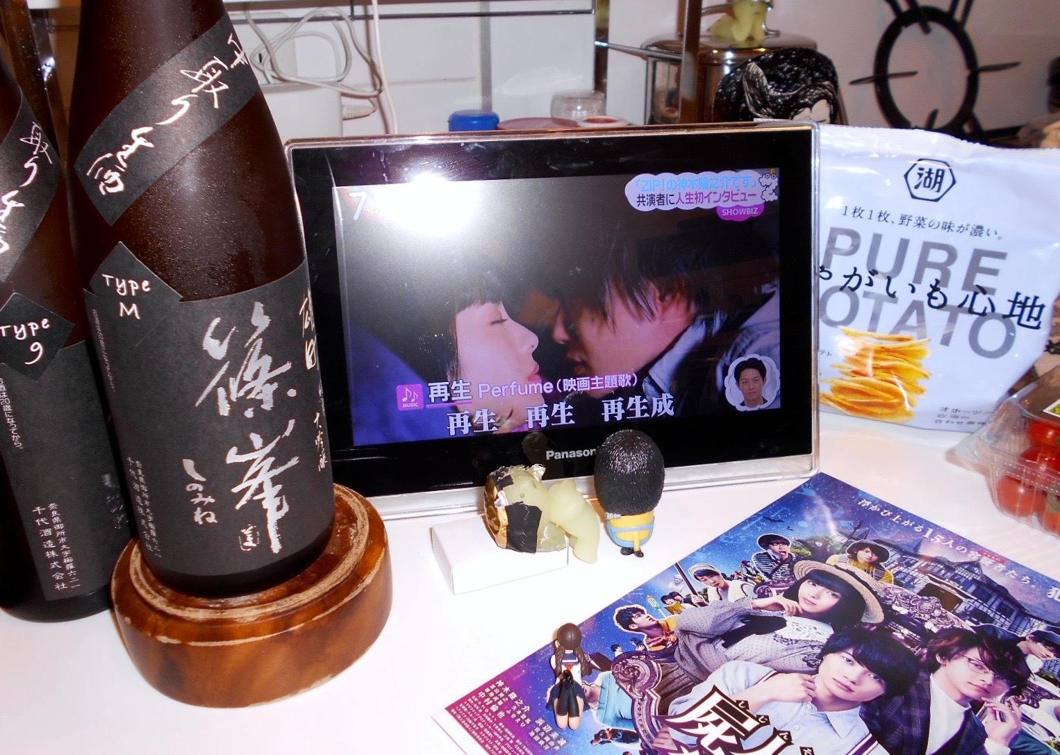 shinomine_type_m30by2_1.jpg