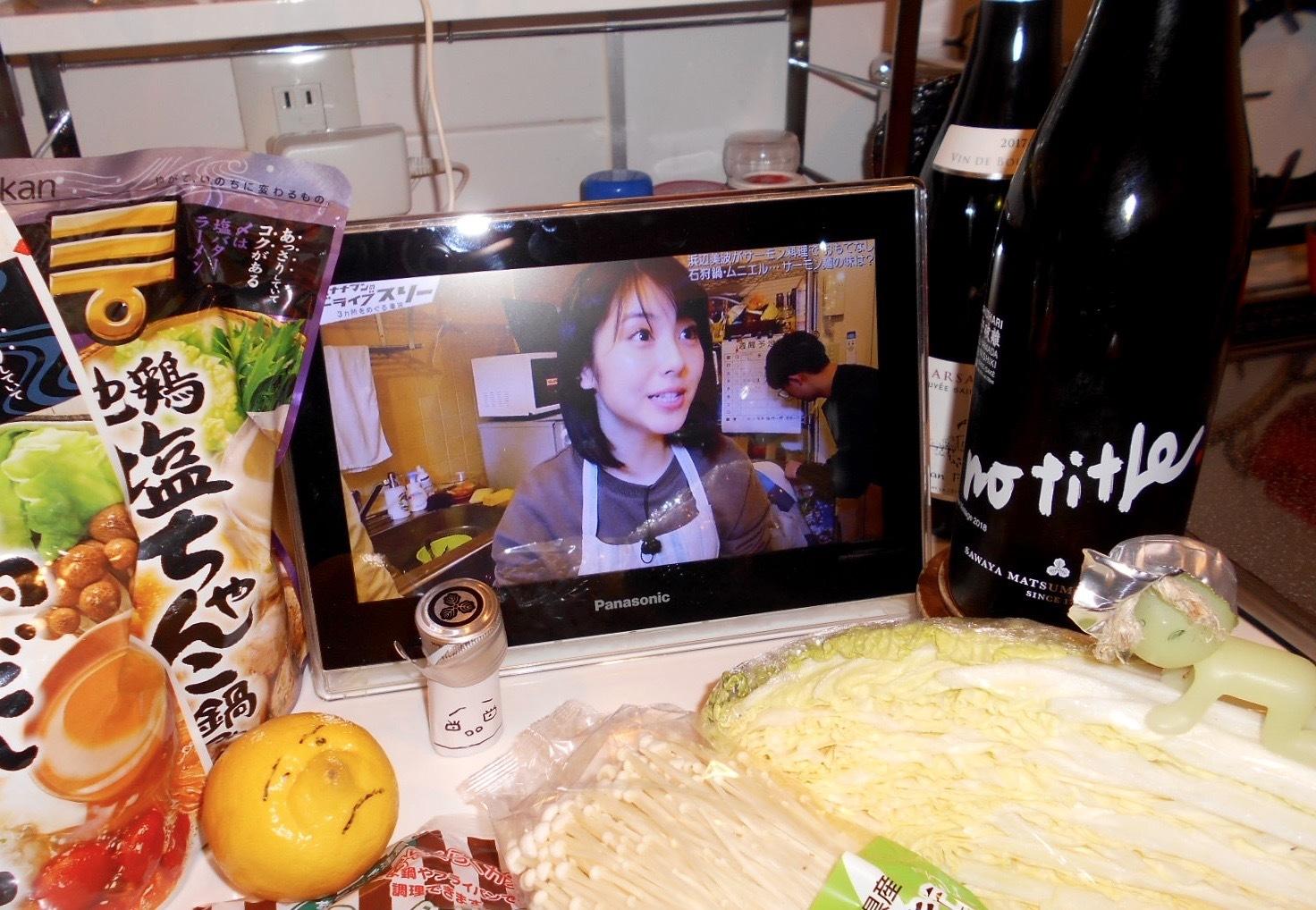 shuhari_no_title2018by1.jpg