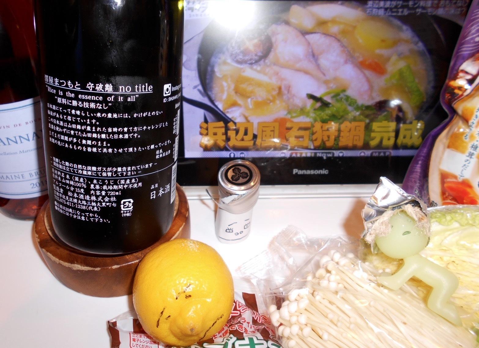 shuhari_no_title2018by2.jpg