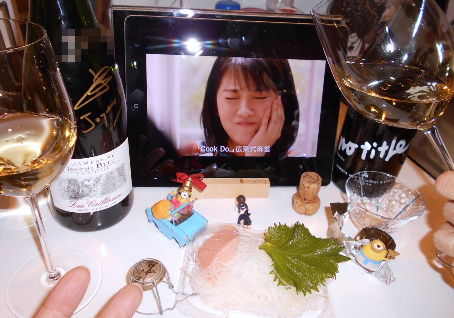 shuhari_no_title2018by8.jpg