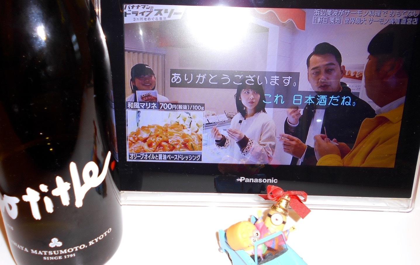 shuhari_no_title2018by9.jpg