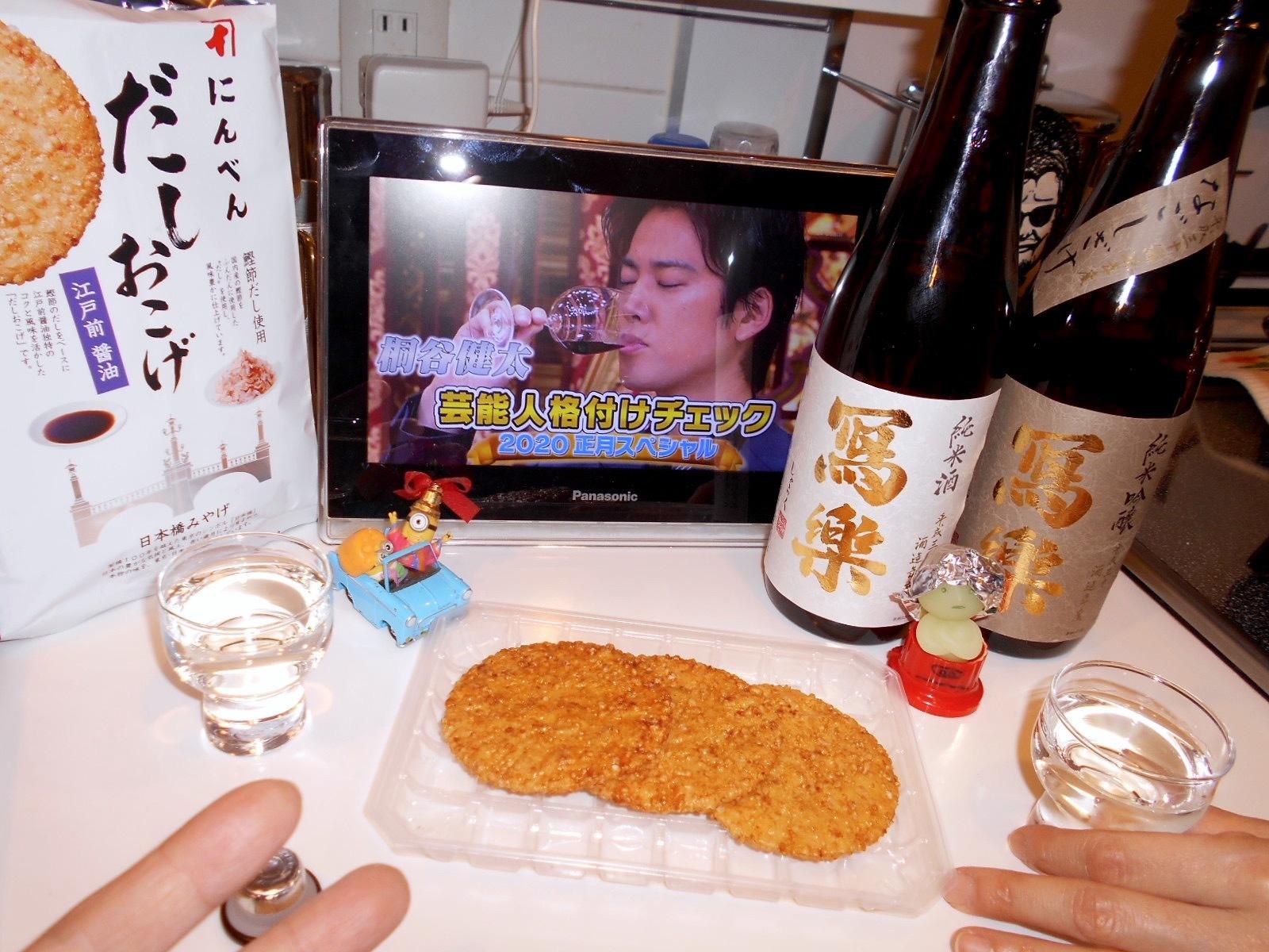 syaraku_junmai2018by3.jpg