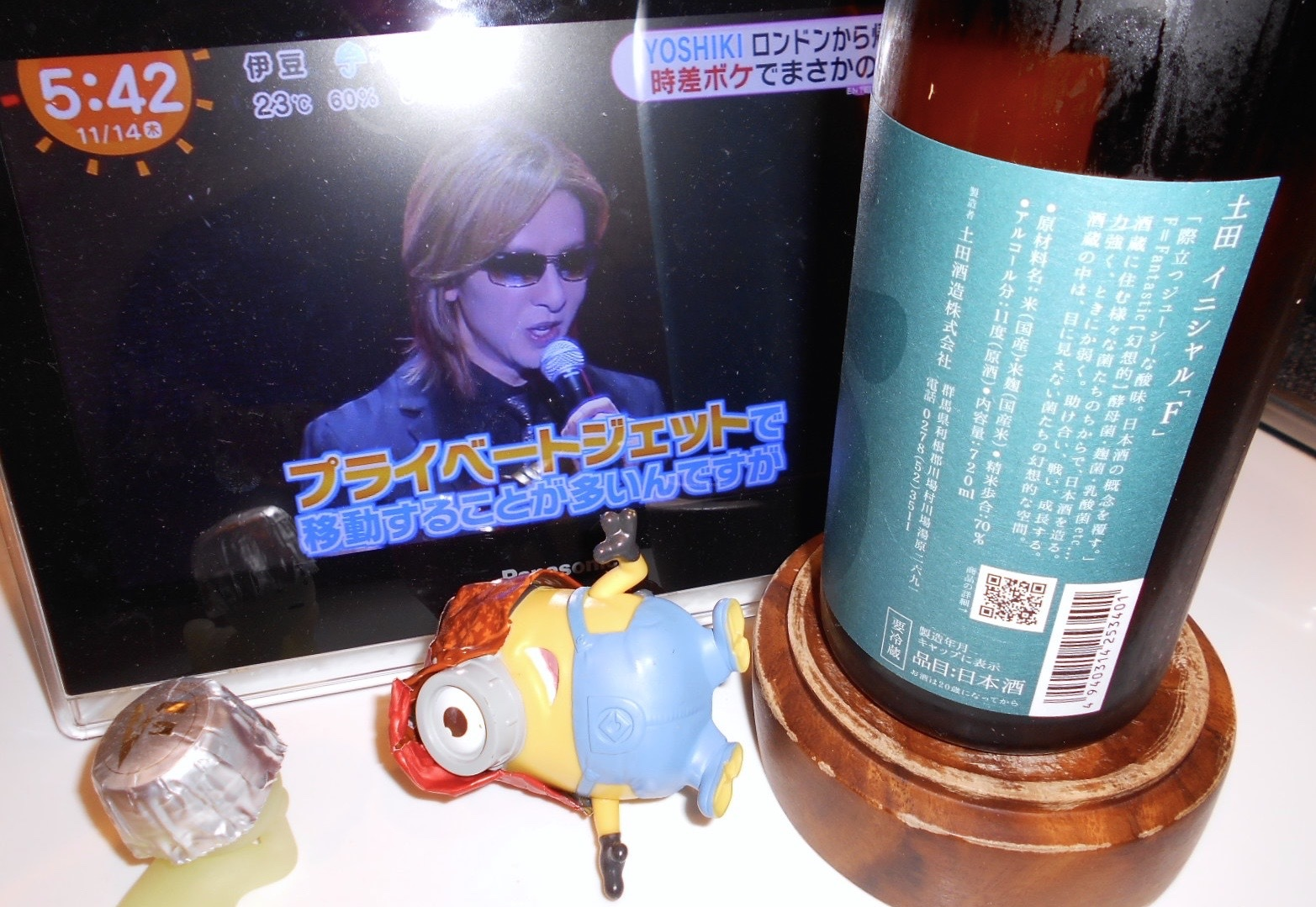 tsuchida_f30by2.jpg