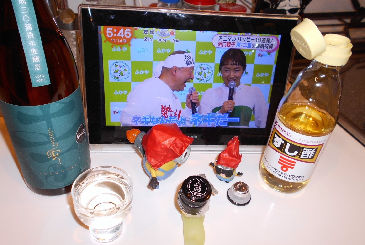 tsuchida_f30by3.jpg