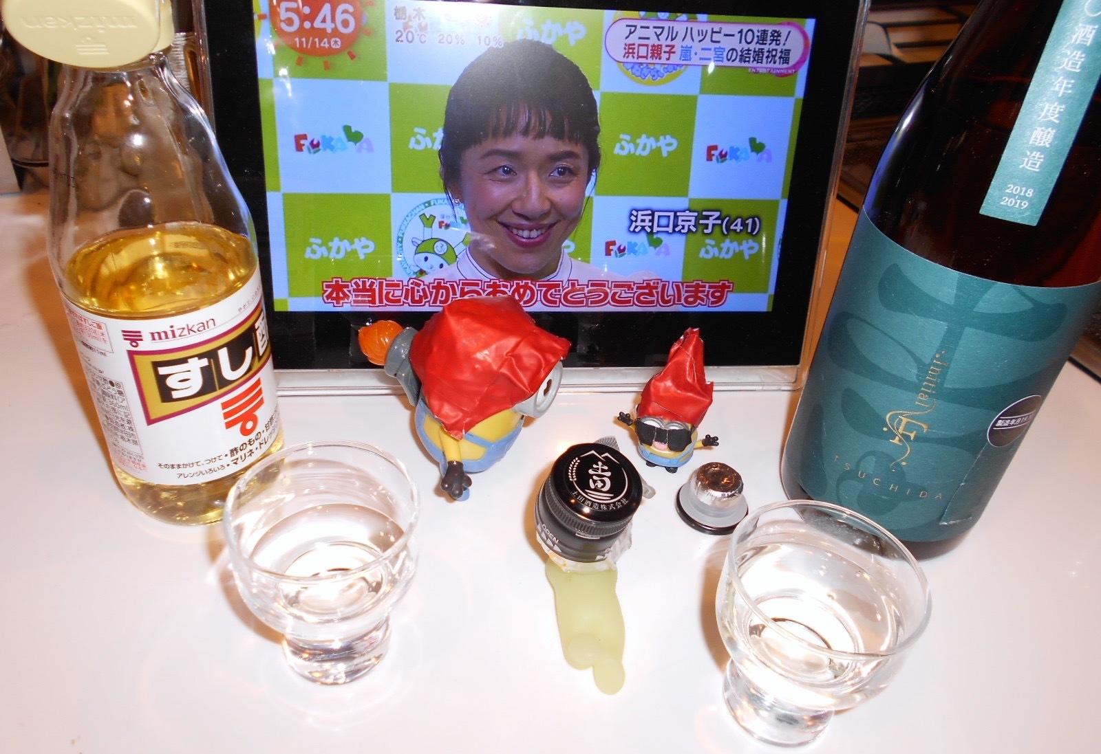 tsuchida_f30by4.jpg