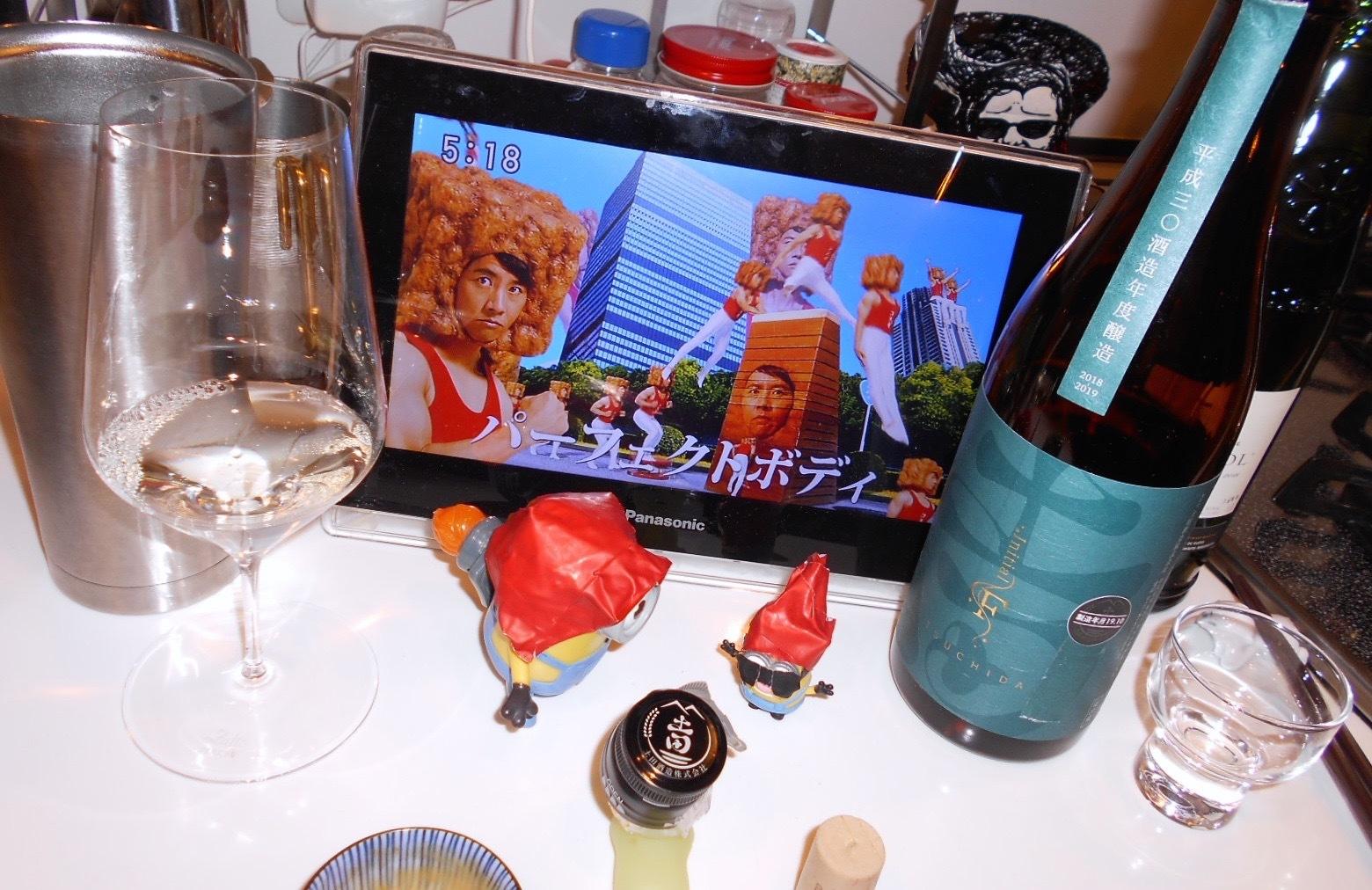 tsuchida_f30by6.jpg