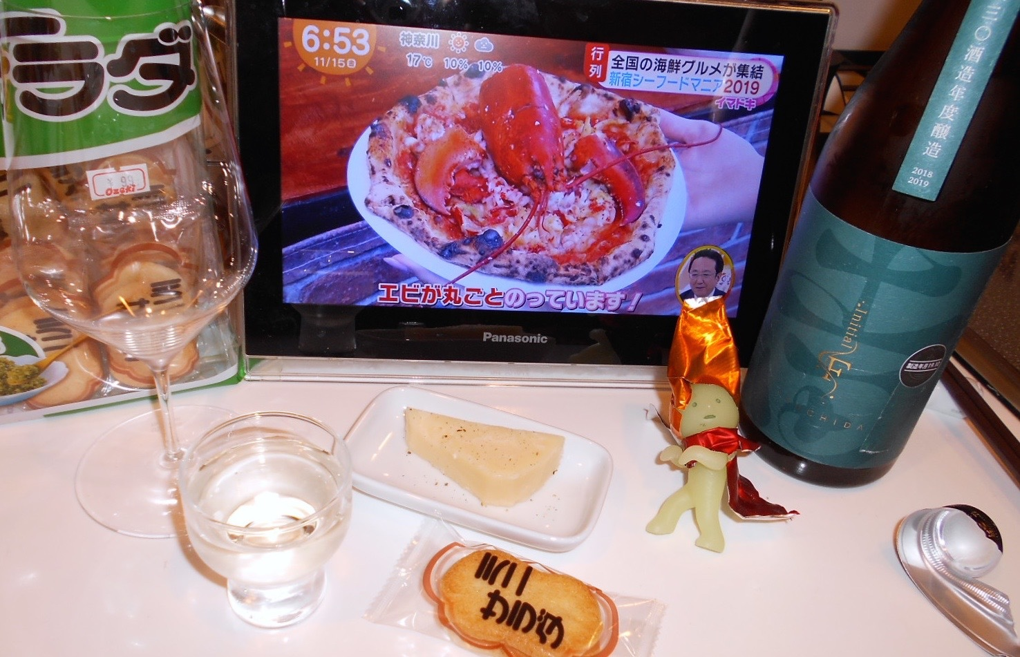 tsuchida_f30by8.jpg