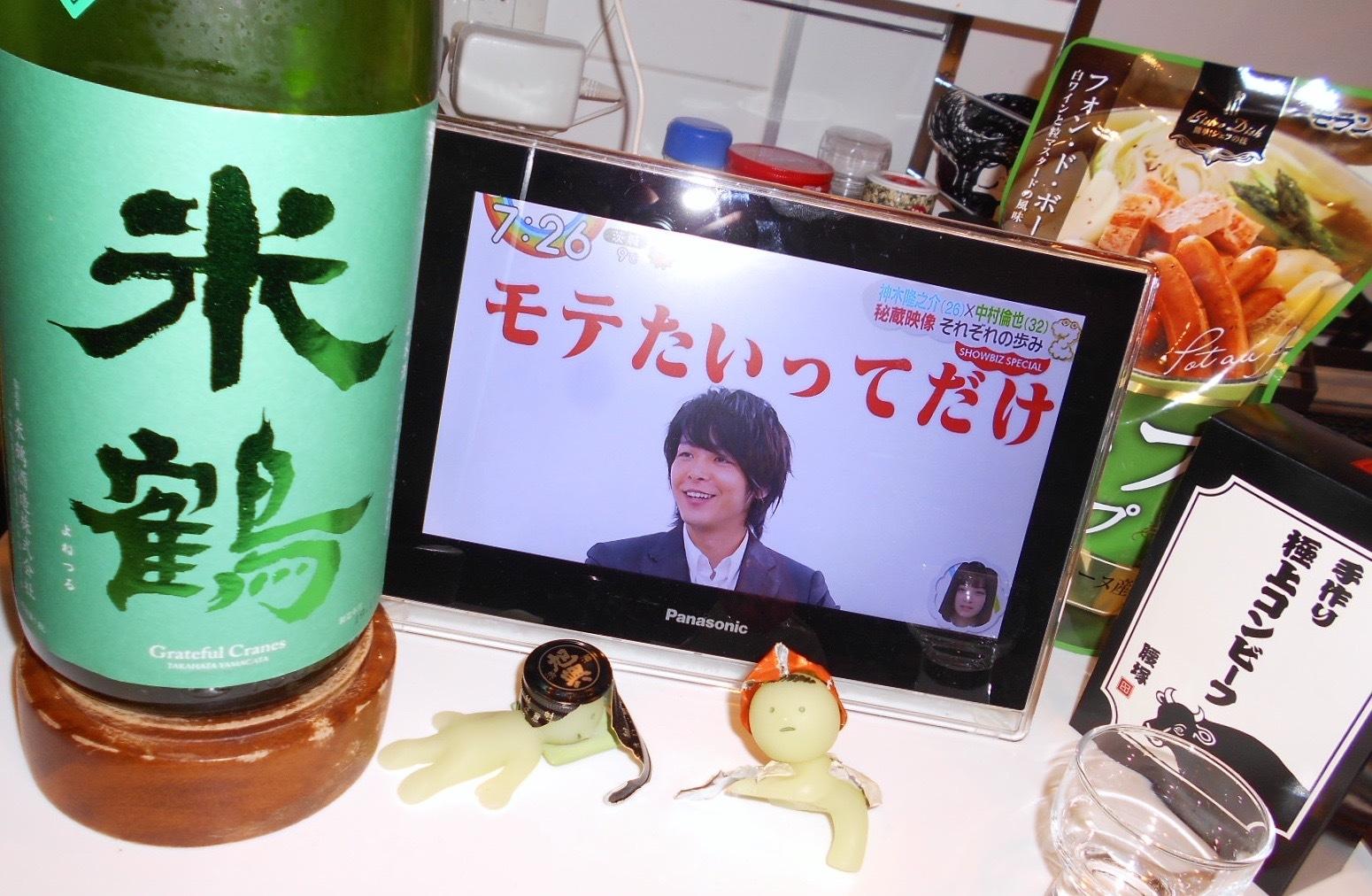 yonetsuru_karakuchi2019by1.jpg