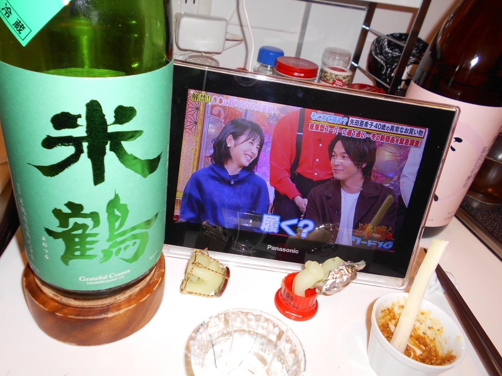 yonetsuru_karakuchi2019by10.jpg