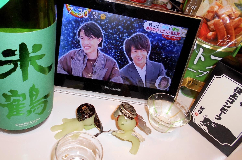 yonetsuru_karakuchi2019by3.jpg