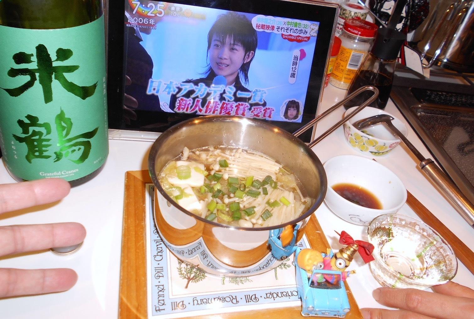 yonetsuru_karakuchi2019by5.jpg