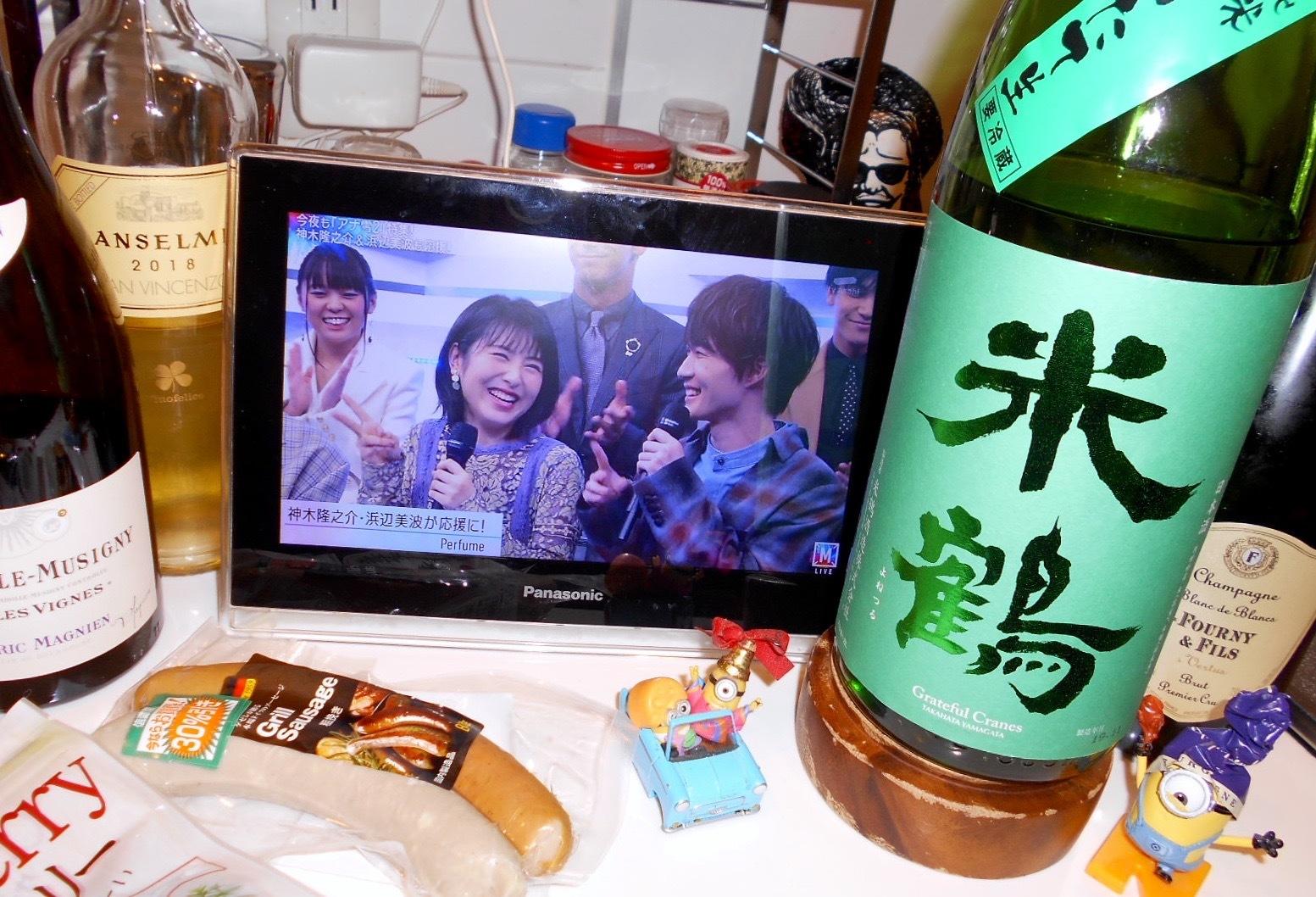 yonetsuru_karakuchi2019by6.jpg