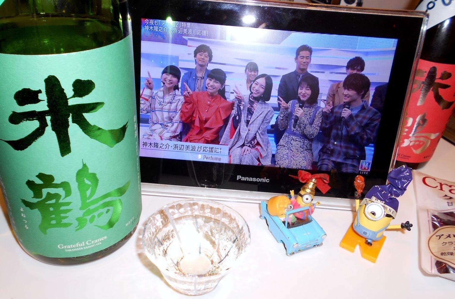 yonetsuru_karakuchi2019by7.jpg