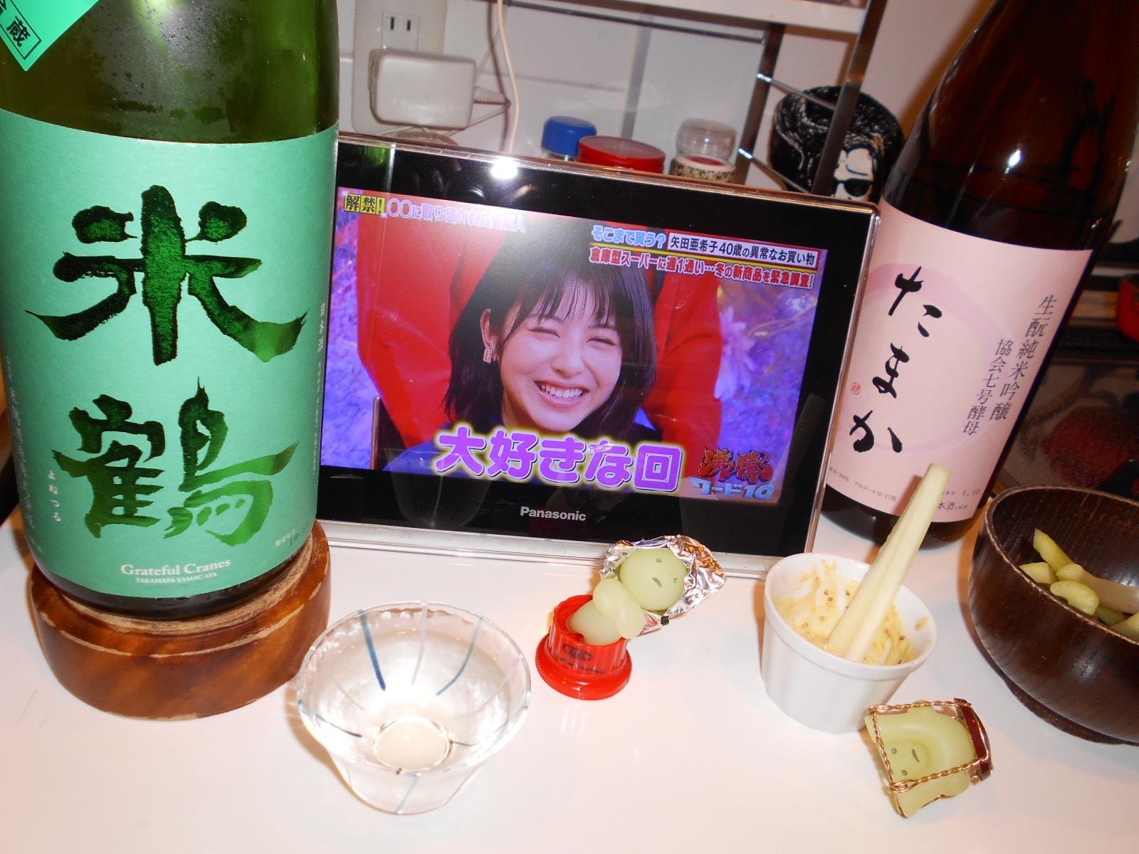 yonetsuru_karakuchi2019by8.jpg