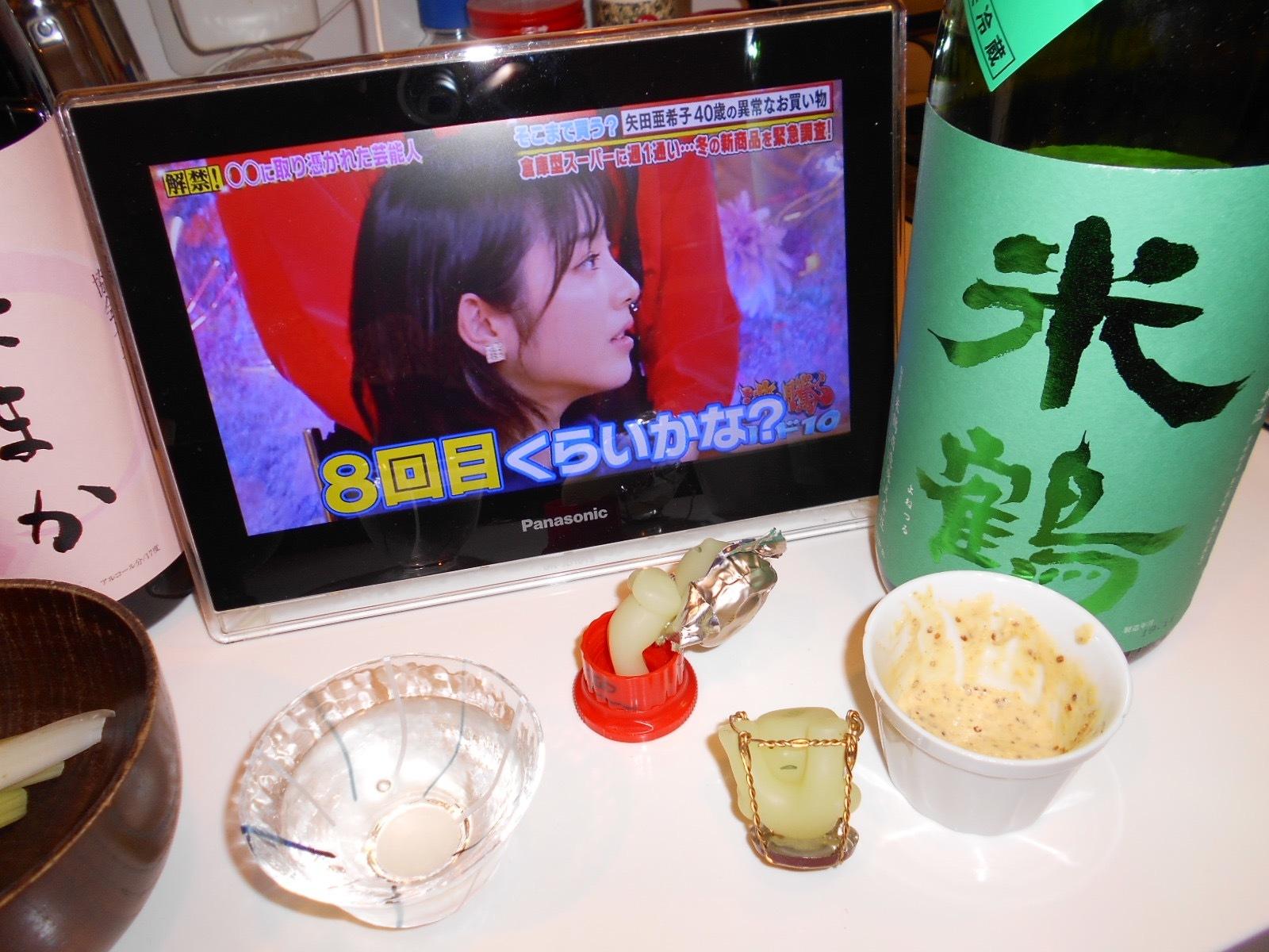 yonetsuru_karakuchi2019by9.jpg