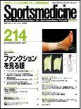 SQ214表紙画像サイズ