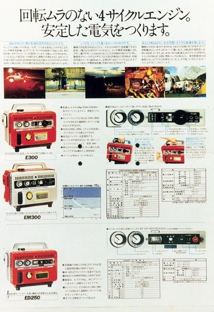07AD0331-96A3-407E-AC6D-F7ECAB5653E6.jpg