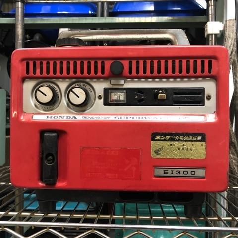 F8EDCB2C-0F2E-4FE4-8B2F-AA4162A35A0C.jpg
