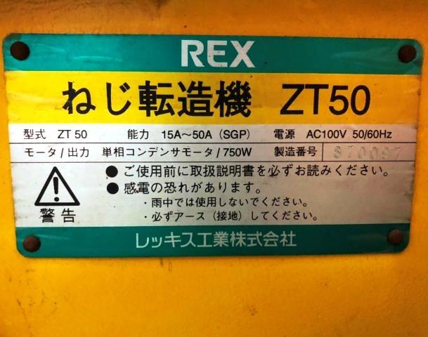 S__20987919.jpg