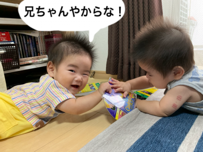 20191001114656ab3.png