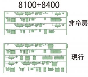 8100-0.jpg