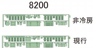 8200-0.jpg