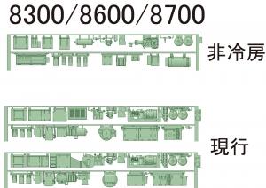 8300-0.jpg