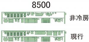 8500-0.jpg